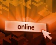κουμπί on-line απεικόνιση αποθεμάτων
