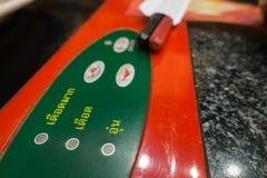 Κουμπιά επιπέδων θερμότητας του δοχείου στην ταϊλανδική γλώσσα Στοκ Εικόνες