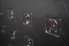κουμπιά που αριθμούνται Στοκ Φωτογραφίες