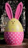 Κουνέλι-αυγό Στοκ φωτογραφίες με δικαίωμα ελεύθερης χρήσης