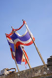 Κουρελιασμένη σημαία Στοκ φωτογραφίες με δικαίωμα ελεύθερης χρήσης