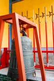 Κουδούνι στο ναό Κομφουκίου στοκ εικόνες με δικαίωμα ελεύθερης χρήσης