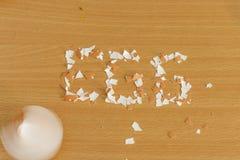 Κοχύλι αυγών που λυγίζεται Στοκ Εικόνες