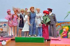 Κούκλες που απεικονίζουν τα διαφορετικά επαγγέλματα Στοκ Εικόνα