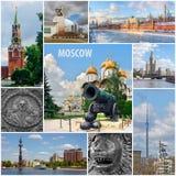 Κολάζ Μόσχα, Ρωσία, αρχιτεκτονική Στοκ εικόνες με δικαίωμα ελεύθερης χρήσης