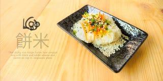 Κολλώδες ρύζι με το σουσάμι και καρότο στο ξύλο Στοκ Εικόνες