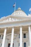 Κράτος Capitol του Σακραμέντο Καλιφόρνια στοκ εικόνα με δικαίωμα ελεύθερης χρήσης