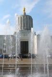 κράτος capitol στοκ φωτογραφία