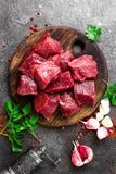 κρέας βόειου κρέατος ακ&al Φρέσκο τεμαχισμένο κόντρα φιλέτο βόειου κρέατος Στοκ φωτογραφία με δικαίωμα ελεύθερης χρήσης