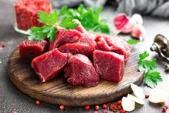 κρέας βόειου κρέατος ακ&al Φρέσκο τεμαχισμένο κόντρα φιλέτο βόειου κρέατος Στοκ εικόνες με δικαίωμα ελεύθερης χρήσης