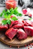 κρέας βόειου κρέατος ακ&al Φρέσκο τεμαχισμένο κόντρα φιλέτο βόειου κρέατος Στοκ φωτογραφίες με δικαίωμα ελεύθερης χρήσης