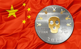 Κρίση της Κίνας Στοκ εικόνα με δικαίωμα ελεύθερης χρήσης
