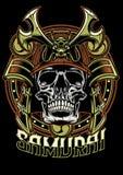 Κρανίο του πολεμιστή Σαμουράι ελεύθερη απεικόνιση δικαιώματος