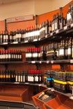 κρασί καταστημάτων Στοκ φωτογραφία με δικαίωμα ελεύθερης χρήσης