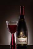 Κρασί, Faustino Β Στοκ φωτογραφία με δικαίωμα ελεύθερης χρήσης