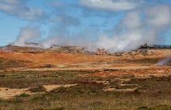 κρατήρας Στοκ Φωτογραφία