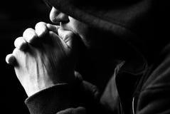 κρατήστε τη σιωπή Στοκ φωτογραφία με δικαίωμα ελεύθερης χρήσης