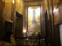 Κρατική είσοδος αυτοκρατοριών Στοκ φωτογραφία με δικαίωμα ελεύθερης χρήσης