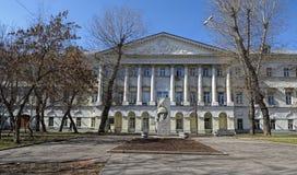 Κρατικό γλωσσικό πανεπιστήμιο της Μόσχας Στοκ φωτογραφίες με δικαίωμα ελεύθερης χρήσης