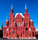 Κρατικό ιστορικό μουσείο στη Μόσχα, Ρωσία Στοκ φωτογραφίες με δικαίωμα ελεύθερης χρήσης