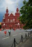 Κρατικό ιστορικό μουσείο στη Μόσχα, Ρωσία Στοκ φωτογραφία με δικαίωμα ελεύθερης χρήσης