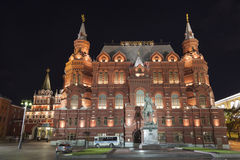 Κρατικό ιστορικό μουσείο στη Μόσχα Στοκ φωτογραφία με δικαίωμα ελεύθερης χρήσης