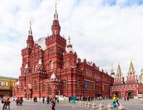 Κρατικό ιστορικό μουσείο της Ρωσίας στη Μόσχα Στοκ Εικόνες
