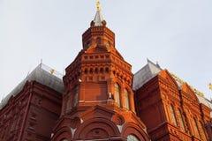 Κρατικό ιστορικό μουσείο Στοκ φωτογραφία με δικαίωμα ελεύθερης χρήσης