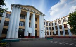κρατικό κλωστοϋφαντουργικό προϊόν του Ιβάνοβο ακαδημιών στοκ φωτογραφία με δικαίωμα ελεύθερης χρήσης