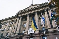 Κρατικό κτήριο Στοκ φωτογραφία με δικαίωμα ελεύθερης χρήσης
