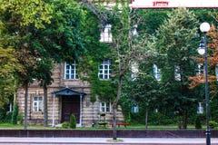 Κρατικό πανεπιστήμιο Γκρόντνο Στοκ φωτογραφία με δικαίωμα ελεύθερης χρήσης