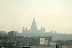 Κρατικό πανεπιστήμιο της Μόσχας που χτίζει την μπροστινή άποψη Στοκ φωτογραφία με δικαίωμα ελεύθερης χρήσης