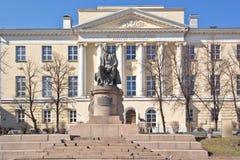 Κρατικό πανεπιστήμιο της Μόσχας του ονόματος Lomonosov Στοκ φωτογραφίες με δικαίωμα ελεύθερης χρήσης