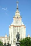 Κρατικό πανεπιστήμιο της Μόσχας το κεντρικό κτίριο του κρατικού πανεπιστημίου της Μόσχας Στοκ Εικόνες
