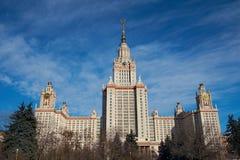 Κρατικό πανεπιστήμιο της Μόσχας Στοκ φωτογραφίες με δικαίωμα ελεύθερης χρήσης
