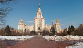 κρατικό πανεπιστήμιο της Μόσχας Στοκ Φωτογραφίες