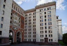 Κρατικό πανεπιστήμιο της Μόσχας Lomonosov, κεντρικό κτίριο, Ρωσία Στοκ εικόνες με δικαίωμα ελεύθερης χρήσης