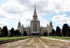Κρατικό πανεπιστήμιο της Μόσχας Lomonosov, Μόσχα, Ρωσία 2012 Στοκ εικόνα με δικαίωμα ελεύθερης χρήσης