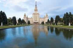 Κρατικό πανεπιστήμιο της Μόσχας Lomonosov Στοκ Εικόνα