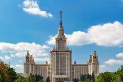 Κρατικό πανεπιστήμιο MSU της Μόσχας Lomonosov Άποψη του κεντρικού κτιρίου στους λόφους σπουργιτιών Στοκ Εικόνα
