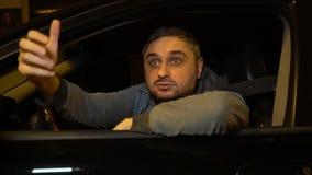 Κραυγές οδηγών από το παράθυρο αυτοκινήτων απόθεμα βίντεο