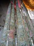 κρεμώντας τραπεζογραμμάτια της Ταϊλάνδης Στοκ Φωτογραφία