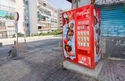 Κρύα μηχανή πώλησης ποτών Στοκ Φωτογραφίες