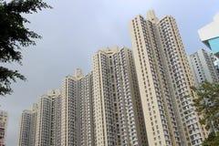 Κτήμα της Hong Tsz στο HK στοκ εικόνες με δικαίωμα ελεύθερης χρήσης