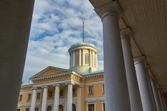 Κτήμα Arkhangelskoye, Ρωσία Στοκ εικόνες με δικαίωμα ελεύθερης χρήσης