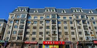 Κτήρια κεντρικός στο Χάρμπιν, Κίνα στοκ φωτογραφίες
