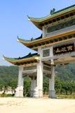 κτήρια κινέζικα Στοκ εικόνες με δικαίωμα ελεύθερης χρήσης