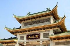 κτήρια κινέζικα Στοκ Εικόνα