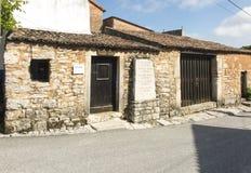 Κτήρια σε Aljustrel κοντά στη Fatima στην Πορτογαλία στοκ εικόνες