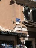 Κτήρια στην πόλη της Κέρκυρας στο ελληνικό νησί της Κέρκυρας Στοκ εικόνα με δικαίωμα ελεύθερης χρήσης